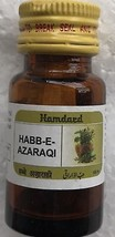 Habb-E-Azaraqi for Paralysis, Epilepsy and Muscles Nerve Pain -100 Pills Hamdard - $8.80