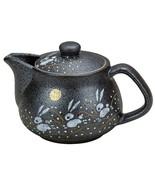 I rabbit Kutani pottery teapot pot (with tea strainer) - $30.82