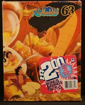 Disney Aladdin Golden Book & 63 pc Puzzle Combo New in Shrinkwrap 1990's - $12.99
