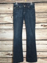 Rock & Republic Womens Jeans Size 26 Dark wash stretch flare jeans - $15.88