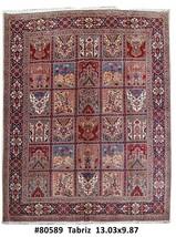 Vestibule Hand Knotted Rug 10x13 Persian Tabriz Durable Wool - $1,794.62