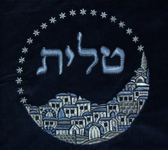 Tallit Tefillin Bag Case Set Plush Velvet Blue Jerusalem View Embroidery Judaica image 3