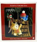 1995 Carlton Cards Santa's Music Makers Christmas Ornament - $45.00