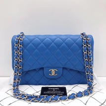 NEW Authentic Chanel BLUE QUILTED LAMBSKIN JUMBO CLASSIC DOUBLE FLAP BAG SHW
