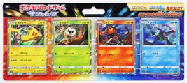 Japanese Pokemon Promo Cards Sun & Moon Pikachu, Rowlet, Litten, and Popplio Set - $16.00
