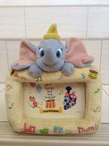 Tokyo Disney Resort Dumbo Elephant Plush Doll Frame. Cute, Pretty and Rare item - $27.00
