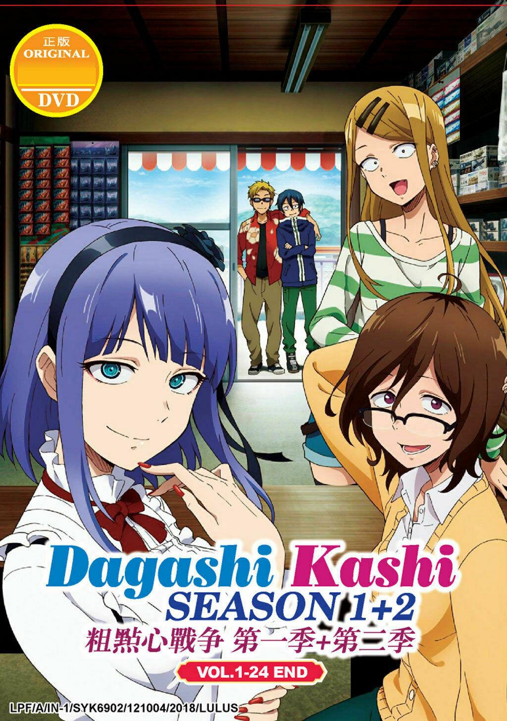 Dagashi Kashi DVD Complete Season 1 & 2 (1-24) English DUB Ship From USA