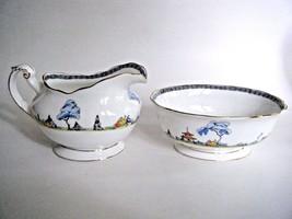 Paragon Fine Bone China Chinese Garden Open Sugar & Creamer Set Made In England - $39.55