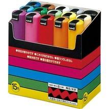 Mitsubishi Pencil PC8K15C Posuka 15 Colors Set Worldwide - $57.86