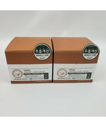 2X BioMax SNAIL WRINKLE CARE CREAM 3.38oz / 100ml Jar New In Box - $49.45