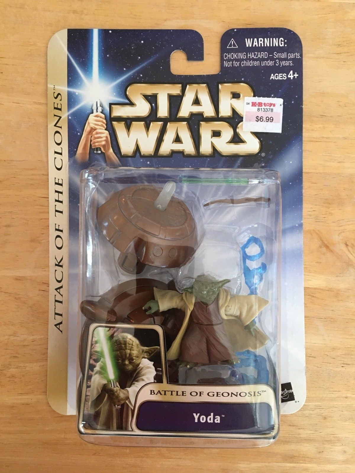 Star Wars Imperial AT-AT Figure Cloisonne Metal Pin 1993 NEW UNUSED