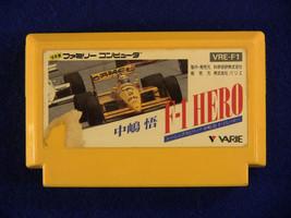 Nakajima Satoru F-1 Hero (Nintendo Famicom FC NES, 1988) Japan Import - $3.02