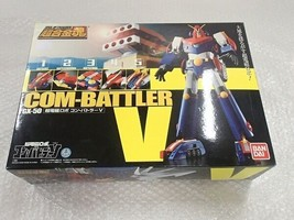 Soul of Chogokin GX-50 COMBATTLER V BANDAI TAMASHII NATIONS Excellent - $533.98