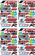 D510 Sponsor Sticker Decal Racing Tuning Size 27x18 cm / 10x7 inch - $3.49