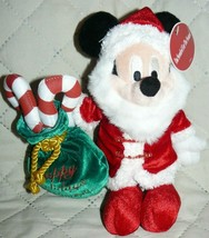 Disney Theme Park 2004 Christmas Happy Holidays Walt Disney World Bean B... - $20.67