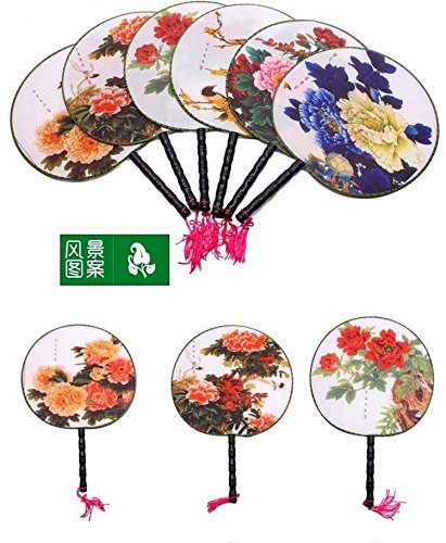 Chinese Ancient Round Silk Palace Hand Fan - Set of 2 Fans