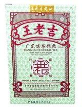 Wang Lao Ji Herbal Tea (Free from Cane Sugar) - $9.89