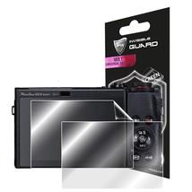 IPG For Canon PowerShot G5X Mark II Digital Camera (2 Units) Screen Prot... - $16.99