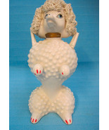 Poodle Dog Angle Figurine Spaghetti Porcelain Vintage I.W. Rice Milk White - $19.99