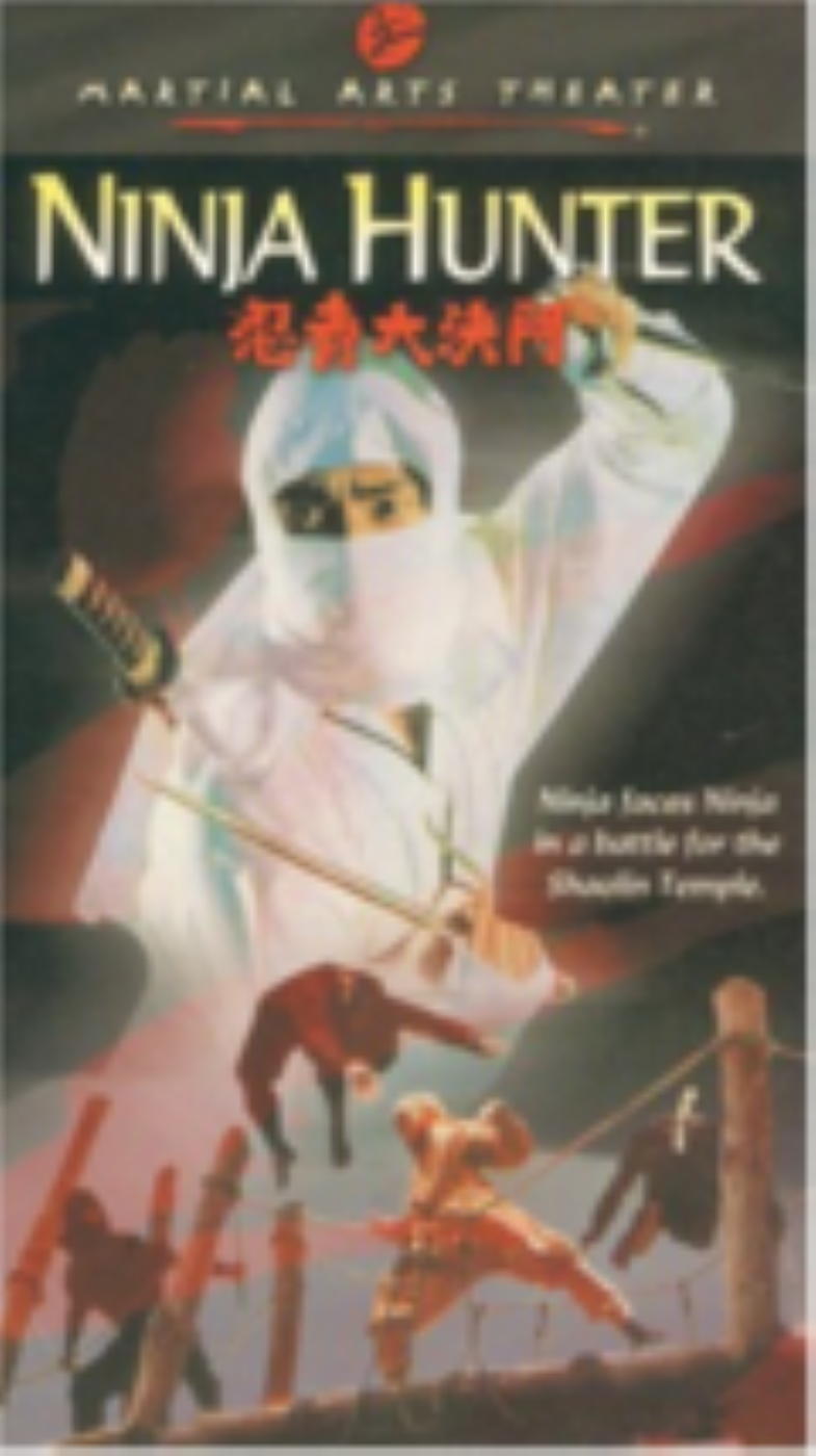 The Ninja Hunter Vhs