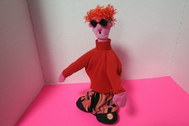 "Hallmark 13"" Dancing Love Machine Doll Plush Figure Animated Doll Video - $16.83"