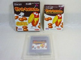 POCKET KYOROCHAN Game Boy Nintendo Tomy Import JAPAN  - $37.16