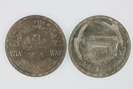1387-1968 Egypt 2-coin Set Silver 1 Pound Coins Aswan Dam Commemorative - $49.98