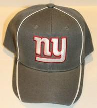 NWT NFL Team Apparel Baseball Hat - New York Giants Grey OSFM Adjustable - $19.99