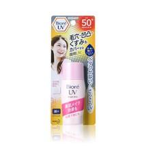 Biore UV Bright Face Milk SPF 50+ PA++++ 30ml - $12.99