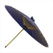 Bangasa Hokusai Bangasa Indigo Samurai Maiko Geisha Kyoto Japanese Umbrella - $376.19