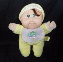 VINTAGE 1987 CABBAGE PATCH KIDS BABYLAND GIRL SQUEAKER STUFFED ANIMAL PL... - $52.40