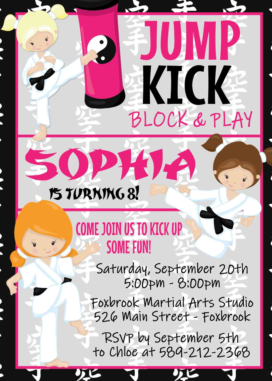 Karate Birthday Invitation Pink Cute and similar items