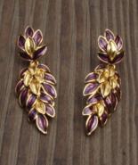 "Vintage Trifari Post Earrings ""Cascading Leaves"" Purple Enamel, Pierced - $175.00"