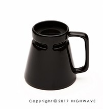 Highwave H1406 Hotjo Mug, 18 oz, Black - $29.09
