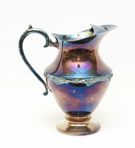 Primerose Silver Plate Ornate 9'' Vintage Water Pitcher Made in Canada #179 - $19.31