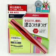 IMJU DEJAVU Fiberwig Paint-on False Lashes Mascara Black Extra Long Japan - $19.58