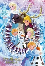 96 pieces Puzzle Anna and the Snow Queen Family Memories Olaf, my favorite! - $41.94
