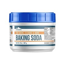 Baking Soda 32 oz 2 lbs by Earthborn Elements, Reusable Tub, All-Natural, USP Gr