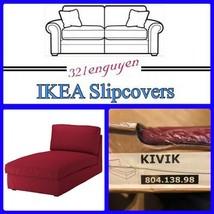 IKEA KIVIK Chaise Slipcover Cover ONLY, orrsta red 804.138.98 NEW - $125.00