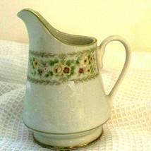 "Fine China Brentwood 2016 Glass Jar Picher Kitchen Decor Home 3.5"" Flora... - $25.46"