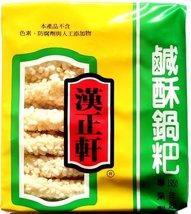 Hanzhengxuan Rice Cake 7 Oz z (pack of 2) - $15.62