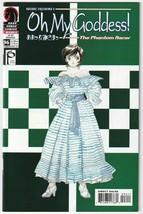 Oh My Goddess! The Phantom Racer #96 March 2003 Dark Horse Manga - $3.29