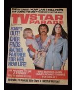 TV Star Parade Sonny & Cher Jim Nabors Steve McQueen Ali MaGraw + more - $16.99