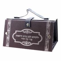 Judaica Brown PLeather Etrog Box Bag Case Sukkot Silver Leviticus Verse image 1