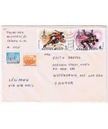 Stamps Art Hungary Envelope Budapest Olympics 1980 Running Wrestling - $3.79