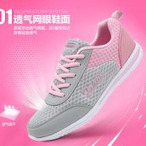 Women Running Shoes Light  Athletic Sport - $57.99