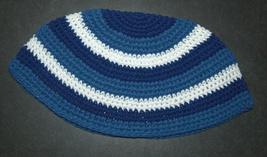 Lot of 2 Frik Kippah Yarmulke Yamaka Blue Stripes Judaism Israel 24 cm Cotton image 2
