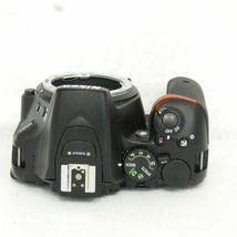 Nikon D5500 24.2MP Digital SLR Camera 18-55mm AF-S VR2 Lens Set DSLR Digital  image 3