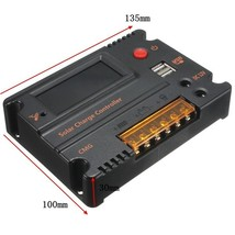 New 20A 12V 24V Auto Switch LCD Solar Panel Battery Regulator Charge Con... - $33.14