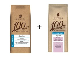 Greek coffe with Mastic Aroma 150gr + Greek coffe Blend Aroma 200gr - $24.00